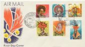 29/03/1978 PNG FDC Local headdresses definitives part 2 set of 6 (1t, 5t, 15t, 25t, 30t & 40t)